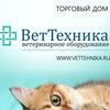 ВетТехника. Ветеринарное оборудование