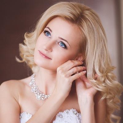 Наташа Серёгина