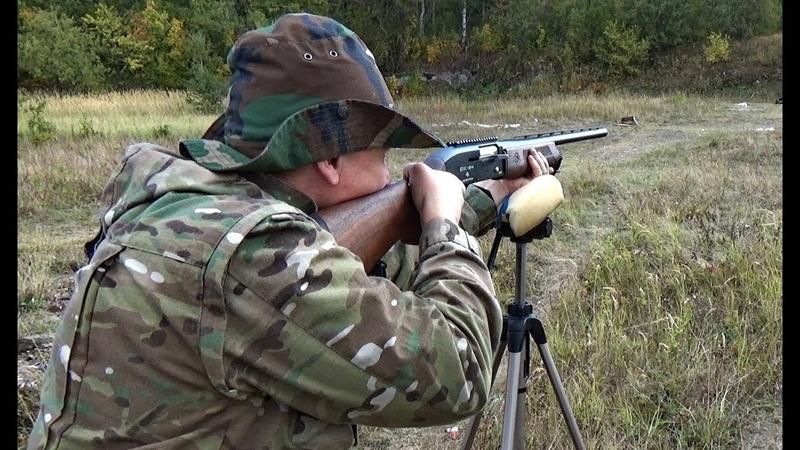 Бекас Авто ВПО 201М первые выстрелы пуля дробь картечь