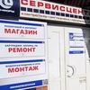 INFORM Компьютерный сервисный центр в г.Серпухов