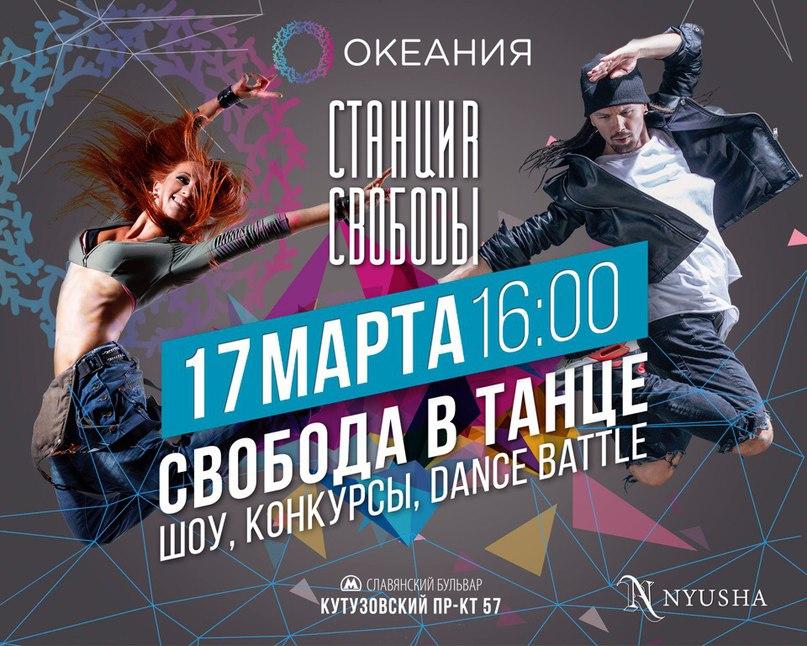 Нюша Шурочкина   Москва