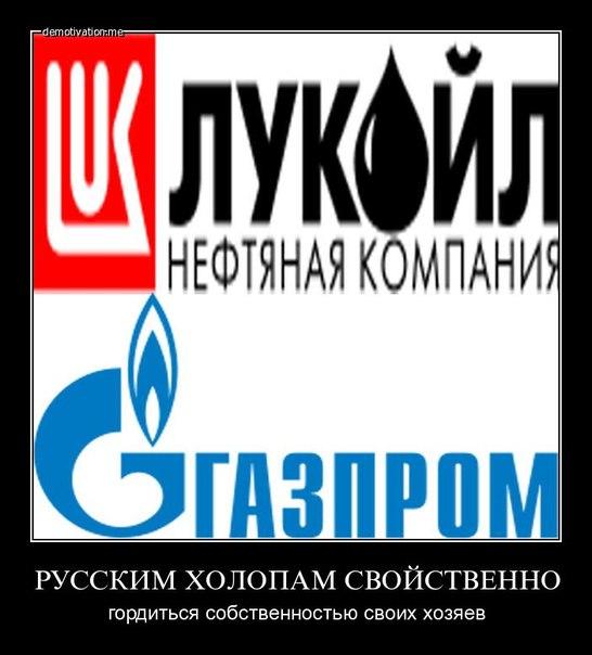 Россияне все меньше любят Украину и Грузию, - опрос - Цензор.НЕТ 9104