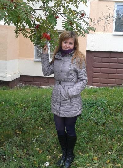 Алсу Габидуллина, 12 мая , Нижнекамск, id32941405