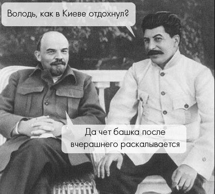 Симоненко требует от ГПУ наказать виновных в снесении памятника Ленину - Цензор.НЕТ 7037