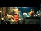 Прикол из фильма мумия''Ян и Чуи,, ВОСТОЧНЫЕ СКАЗКИ