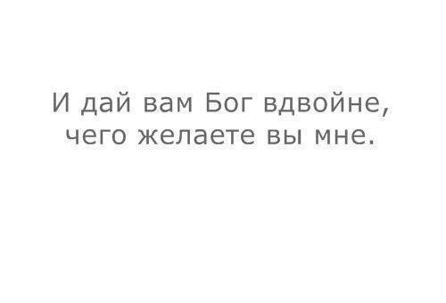 Антон Плотников | ВКонтакте