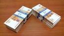 Разыгрываем Билета Банка Приколов на сумму 5 000 000 Дублей
