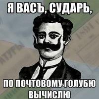 Вадим Тюнин, 29 апреля 1990, Санкт-Петербург, id39864060