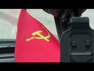Эгрегориально-матричное управление за СССР и КОБу. Где взять?