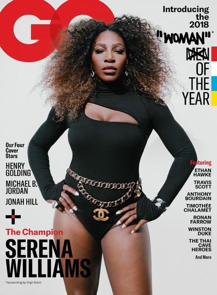 GQ назвал Серену Уильямс «женщиной» года и нарвался на гнев ее фанатов Назначение Серены Уильямс женщиной года должно было стать праздником для ее поклонников, а обернулось скандалом. Журнал GQ