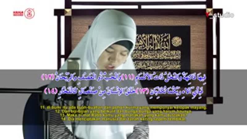 Maghfirah M Hussein Surat Ar Rahman