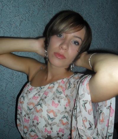 Кристина Греб, 20 января , Москва, id66858448