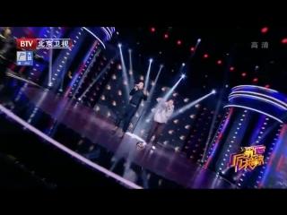 《厉害我的歌!》 Ли Юйган и Ай Лунь с песней 《看我72变》, 李玉刚,艾伦