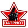 Николаев Пейнтбол Лазертаг Страйкбол