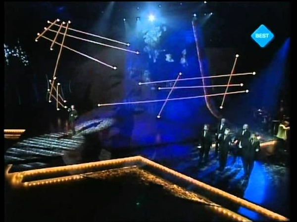 Núna - Iceland 1995 - Eurovision songs with live orchestra