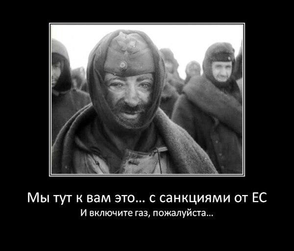 Украина, что происходит и когда же это закончится.. XOIm0Cm__YE