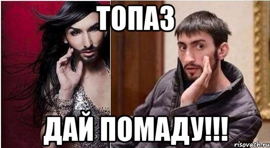 Итить твою мать, проголосуй с нами! Референдум на Донбассе в ФОТОжабах. - Цензор.НЕТ 4457