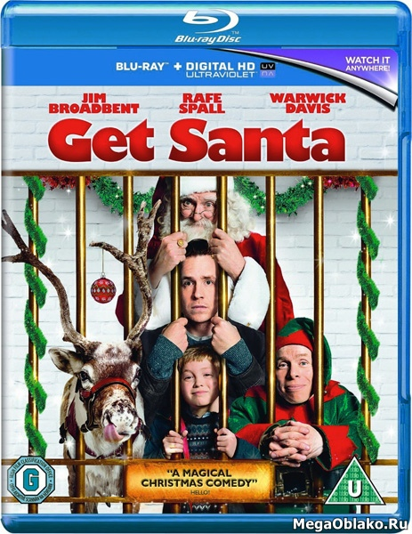 Достать Санту / Get Santa (2014/BDRip/HDRip)