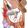 Что приготовить - Кулинария, Рецепты