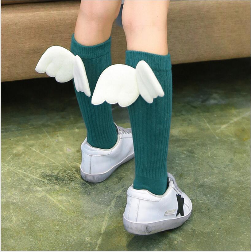 Носки с крыльями 232