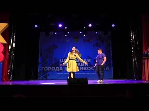 Малая заря. Фестиваль ГШЛ 2018. Владивосток