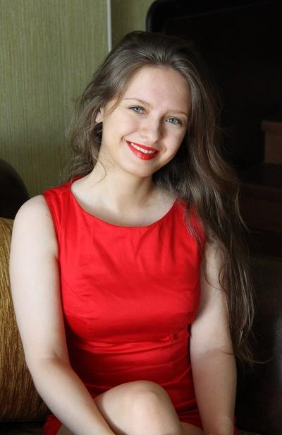 Диана Халипина