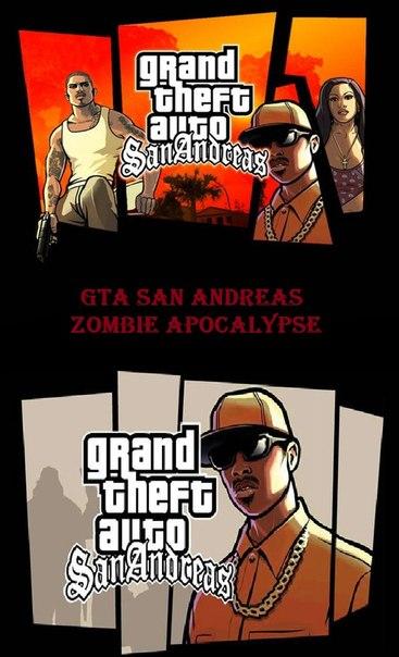 Игру Гта 4 Апокалипсис Через Торрент