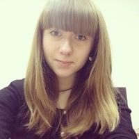 Александра Артищева