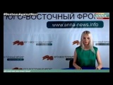 Сводка новостей Новороссии (ДНР,ЛНР) 2 июля 2014