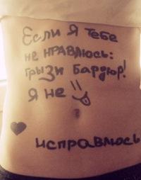 Мария Береговая, 16 мая , Кривой Рог, id147291076