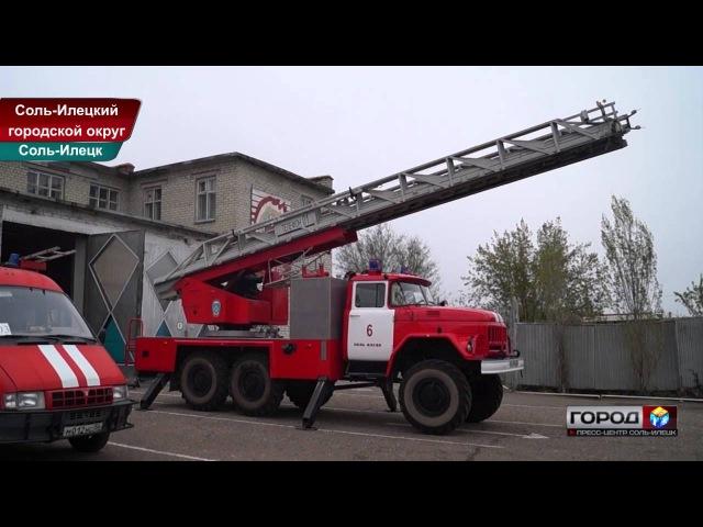 В день пожарника