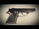 Малогабаритный пистолет ПСМ.