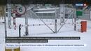 Новости на Россия 24 • Россия предлагает Южной Осетии помощь в ремонте ЛЭП