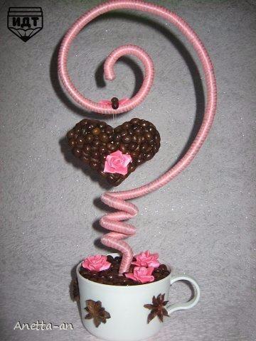Кофейное сердечко.