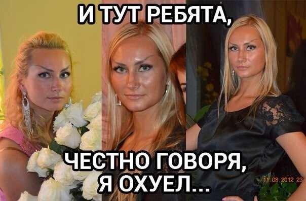 Татуаж губ до и после заживления фото