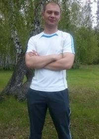 Владимир Ларин, 9 апреля 1991, Каменск-Уральский, id164736512