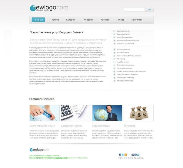 Простой psd шаблон сайта | Simple psd template