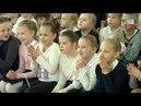 В гимназии номер пять города Гродно отпраздновали 40-летие со дня образования Ленинского района