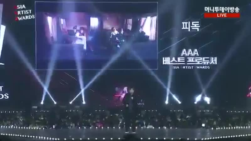 [28.11.18] BTS | P-dogg | Best Producer 🏆 | @ 2018 Asia Artist Awards