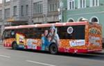 Реклама на транспорте - одно из перспективных направлений наружной рекламы.  Основное её преимущество - динамичность.