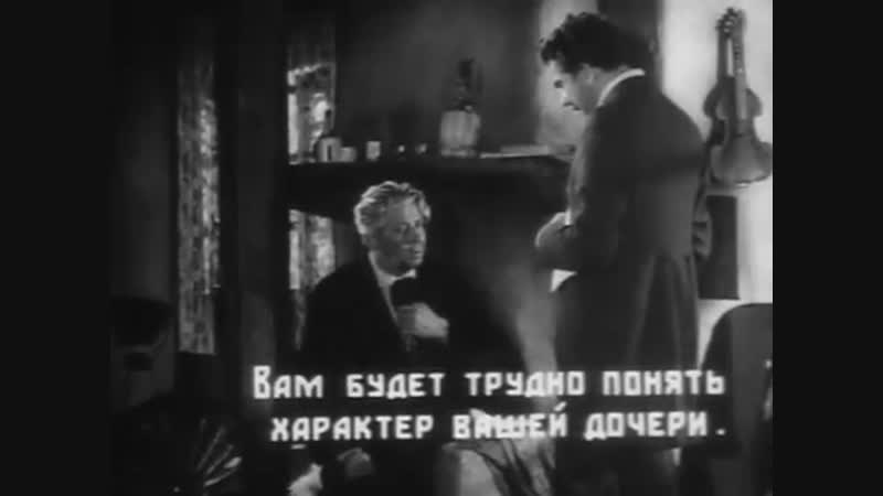 Lache Bajazzo 1943 Deutsch Рус субт