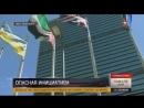 В МИД РФ рассказали к чему приведет вывод российских войск из Приднестровья