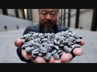 Ai Weiwei: Never Sorry | Ай Вэйвэй: Никогда Не Извиняйся (Trailer)