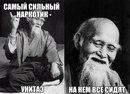 Михаил Петренко фото #50