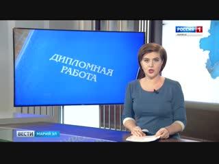 В России запретили рекламу написания на заказ дипломных, курсовых, научных работ