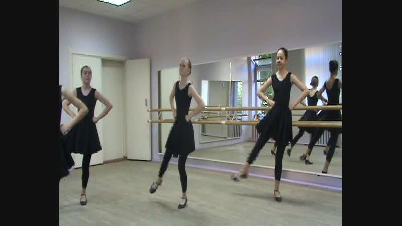 Народный танец экзамен 4