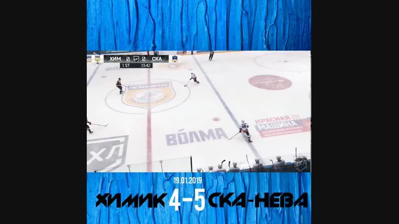 Химик СКА Нева 4 5 19 01 2019