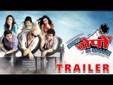 Ekkees Topon Ki Salaami   Official Trailer   Anupam Kher, Neha Dhupia, Divyendu Sharma