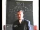 Запрещённое видео Лекция в ФСБ О Боге