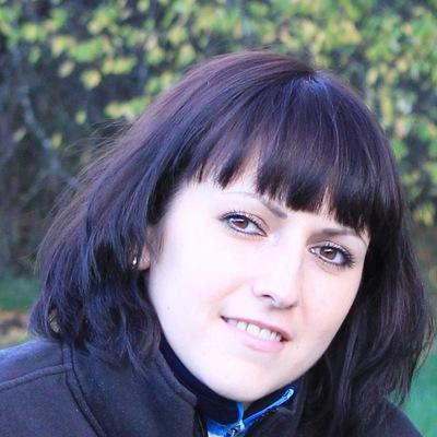 Татьяна Фомина-Червякова, 5 октября 1982, Альметьевск, id31050242